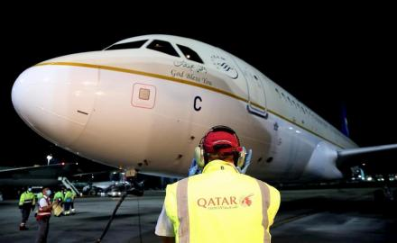 WATCH: First Saudi Airlines flight arrives in Qatar