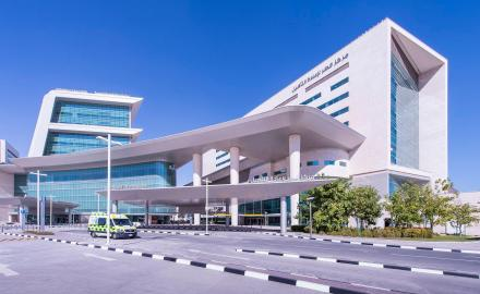 HMC resumes in-person appointments for outpatient clinics