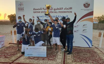 WATCH: QSFA awards winners of Sealine Beach Tournament
