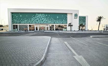 Qatar's largest bookstore opens its doors to the public