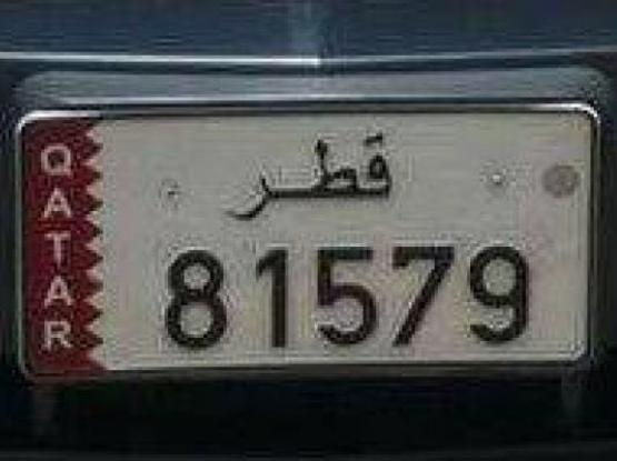 5 DIGIT CAR NUMBER PLATE