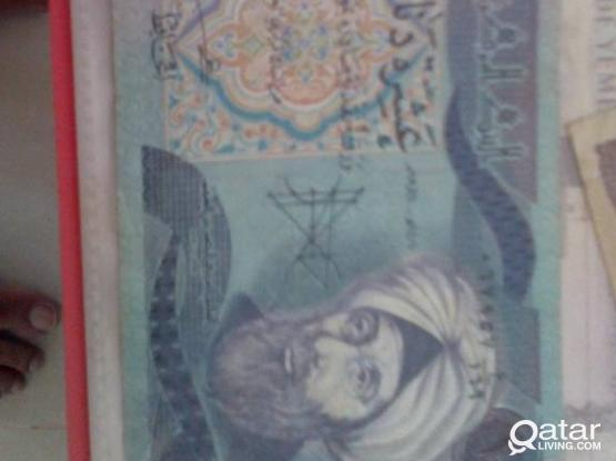 Antique Iraqi currency note