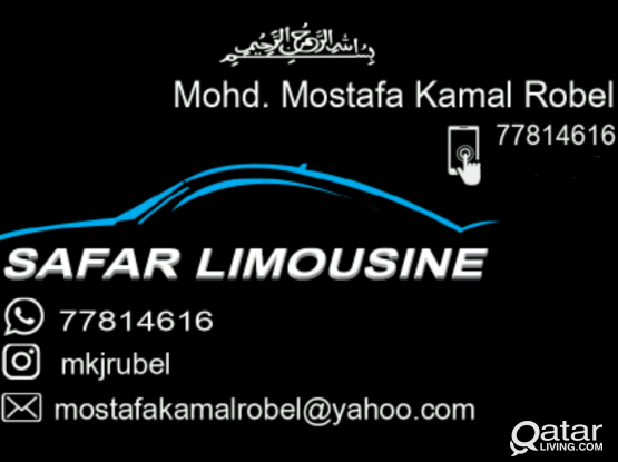 Limousine Taxi ☎77814616 School And Office Service