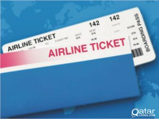 Ticketing cheapest rate