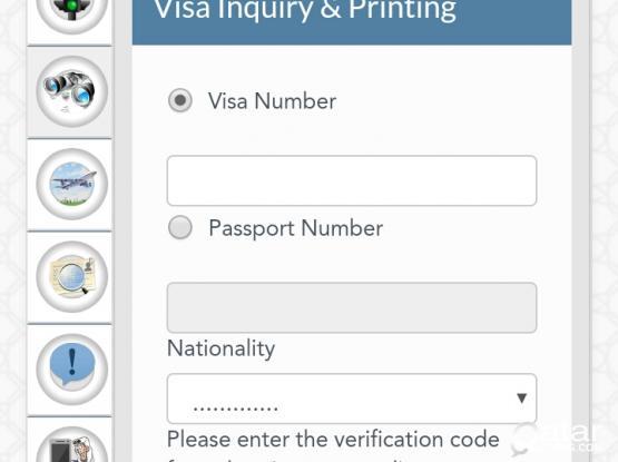 Qatar business visa , tourist visa visitors visa