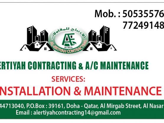 A/C MAINTENANCE  call 50535576-77249148