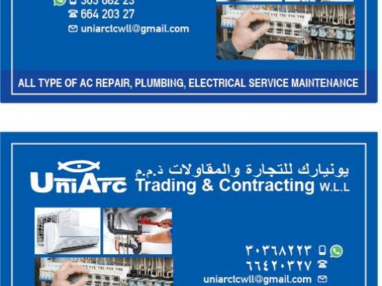AC Technician Electrician  Plumber – Available in Qatar