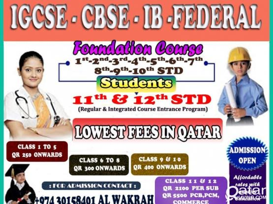 Tuition Classes on  affordable fee in WAKRAH .... NOW OPEN