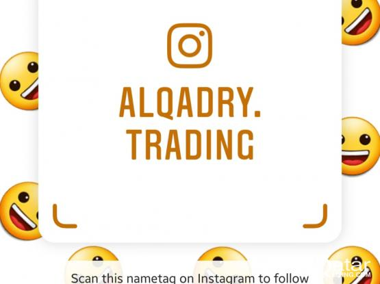AlQadry TRADING