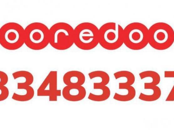 ooredoo fancy number post paid