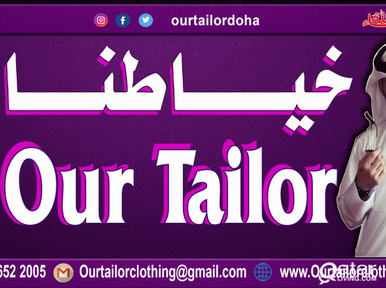OUR TAILOR خياطنا (Ladies and Gents) NOW LOCATED IN THE HEART OF THE TOWN- Textiles for Customized tailoring and Uniforms