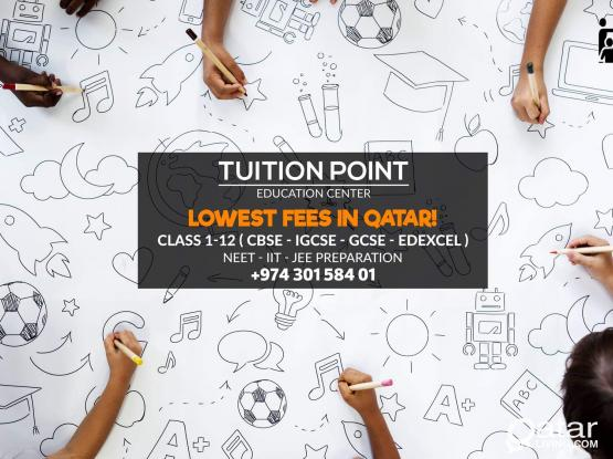 Tuition Centre in WAKRAH on affordable fee ..  NOW OPEN