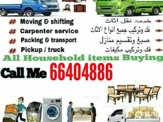 Moving, shifting 66404886 lowest price