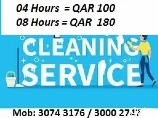 Female Cleaner QR. 25/Hrs