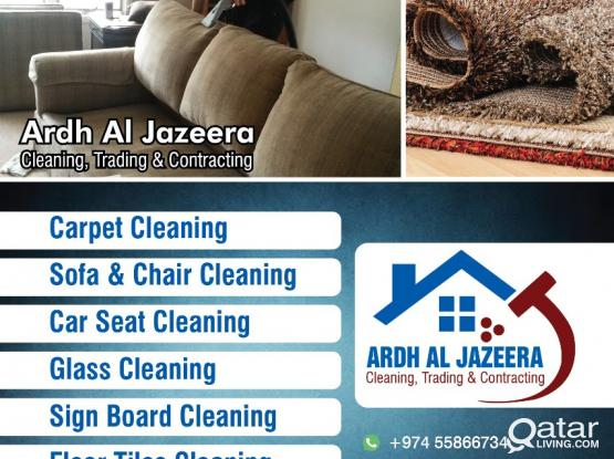 ARDH AL JAZEERA CLEANING TRADING AND CONTRACTING