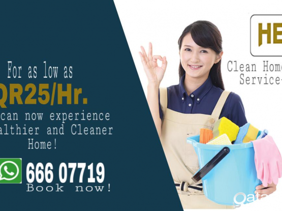 Energetic Lady Cleaners available anytime