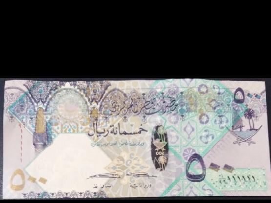 Fancy number cash qatar money 111111