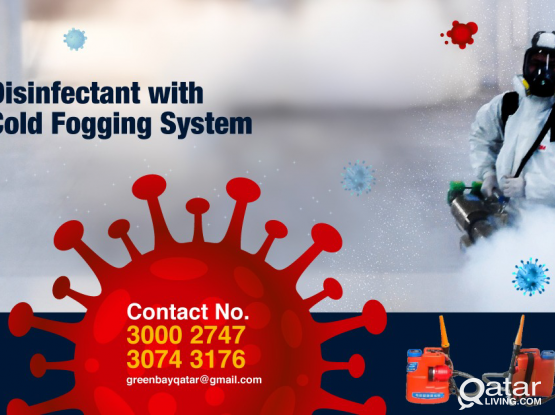 Disinfectant With Cold Fogging System..