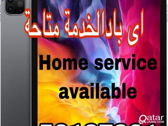 Ipad/mobile Service Free Delivery 50137981