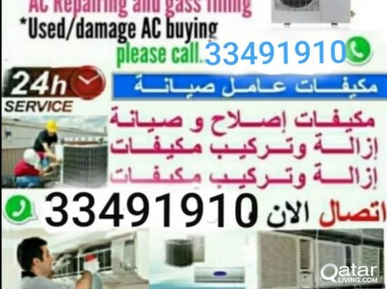 AC services maintenance Buy and sale...#&.call: 33491910