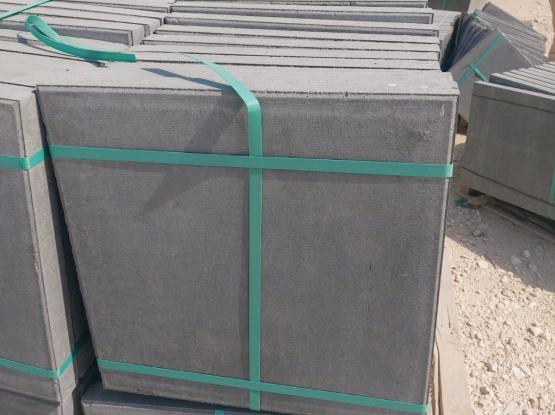Interlock Tiles