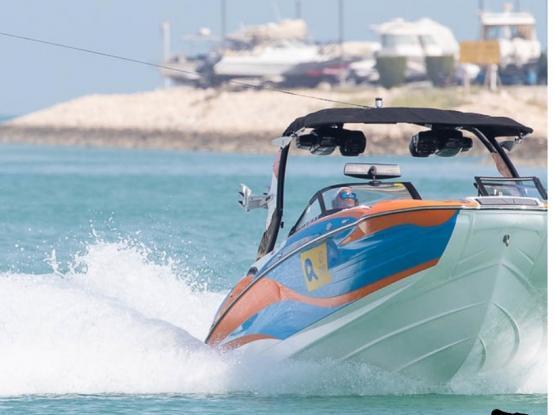 Centurion Fi23 Wake boat