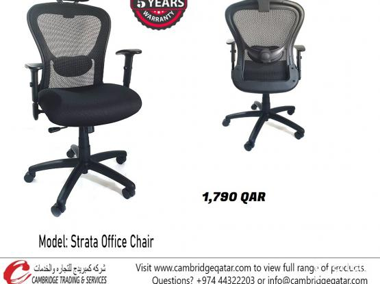 STRATA OFFICE CHAIR PROMOTION