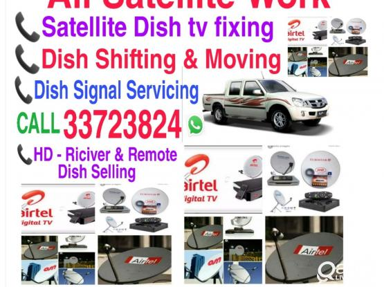 We do Any Satellite Dish Installation,tv fixing and HD Receiver,LNB & Remote,cable and dish selling just you call 33723824 WhatsAp.