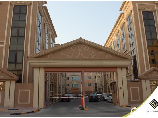 Al - Saad fully furnished apartment BILLS INCLUDED