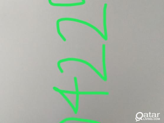 Ooredoo sim very special number