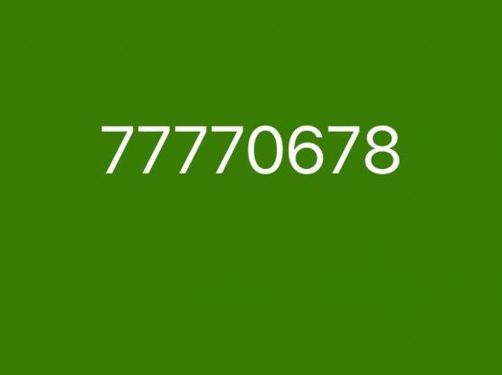 Two  Ooredoo Special Numbers