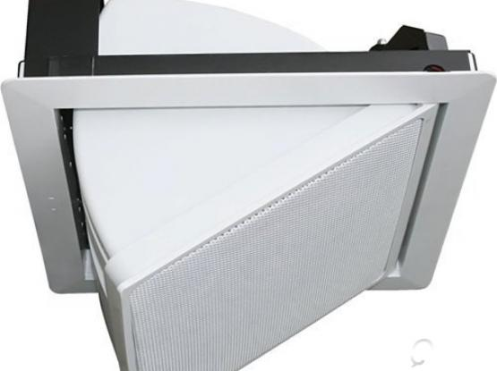 Qpd 2008 Motorized Ceiling Speakers With 4 Tilt Adjustment Angles Qatar Living