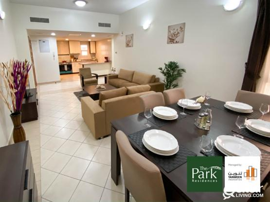 Semi-Furnished 3 Bedrooms Apartment Including Utilities! - Barwa City