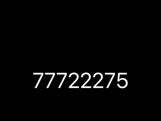 Ooredoo Two numbers