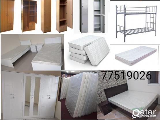 Wholesale price brand new furniture and mattress what's app  77519026