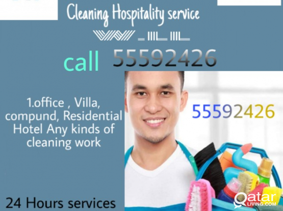 Hospitality &cleaning work call 55592426