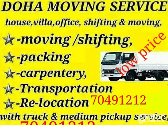 Please call or whatsapp- 70491212 for Best price, Shifting,Transportation,Carpentry,Packing. All works done professionally.
