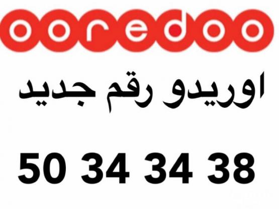 New Ooredoo Number 50343438