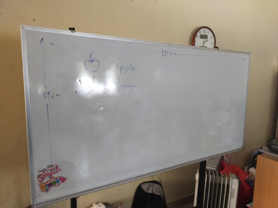 Movable / adjustable Whiteboard 89cm x 180cm