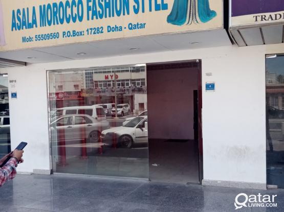 Shop Available For Rent - Al Azizia