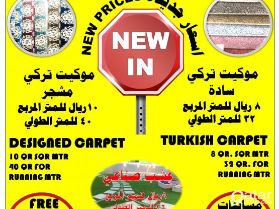 FREE RUGS,CARPET,CONTEST