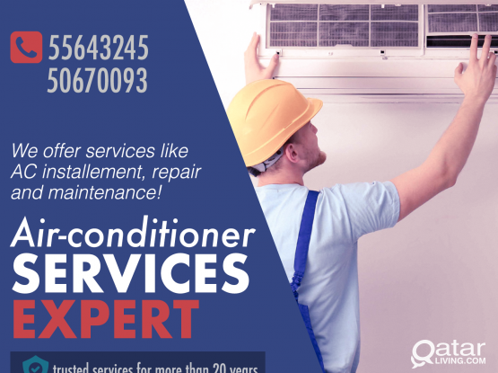 AC MAINTENANCE & REPAIR SERVICES