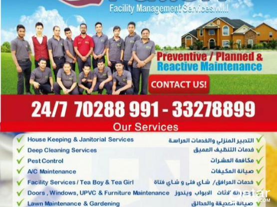 FULLON FACILITY MANAGEMENT SERVICES W. L. L.