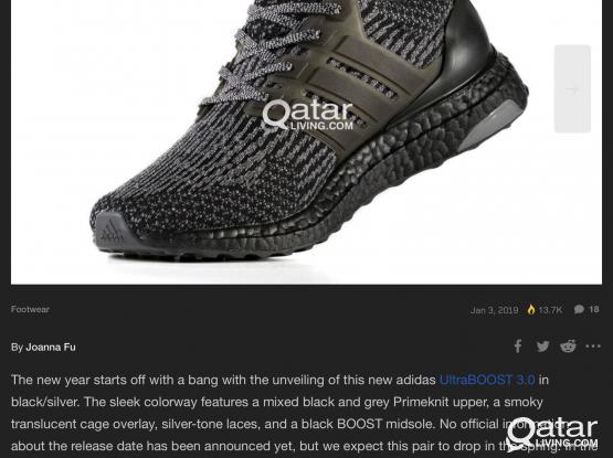BRAND NEW BOX! Adidas Ultra Boost 3.0 Limited Core Black Yeezy NMD PK. (US 8.5)