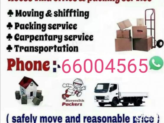 Anymoving..shifting..Carpenter..packing work.. We also give transportation service.. Call us for inquiry -66004565