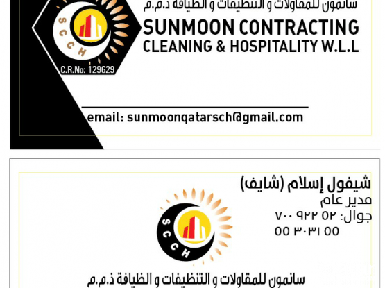We have cleaning & Hospitality service.