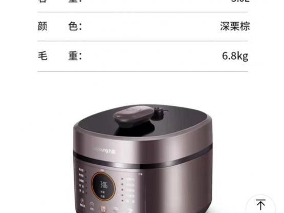 Brand New Electric Pressure Cooker