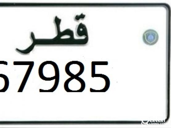 FIVE DIGIT CAR PLATE NO FOR SALE-67985