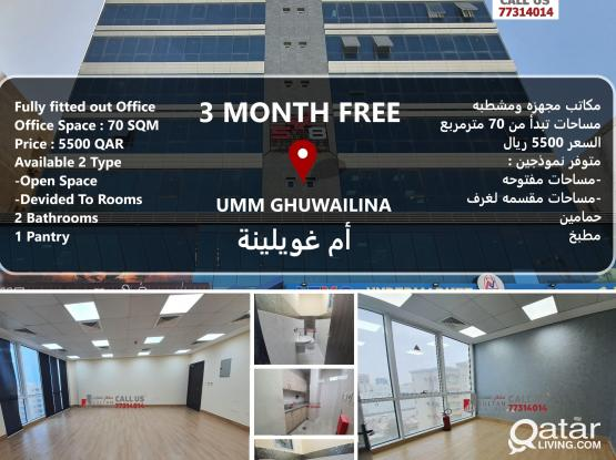 Office space in umm Ghuwailina with 3 MONTHS FREE!