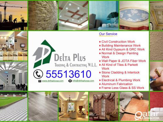 We are Doing all type of Interior & Exterior Decoration Work.